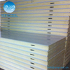 Cold Room PU Sandwich Panel